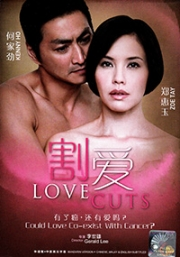 Love Cuts (PAL)(Region 3 DVD)(Chinese Movie)
