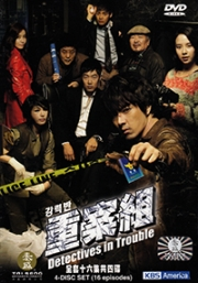 Detectives in trouble (All Region DVD)(Korean TV Drama)(US Version)