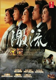 Torrent Do You Remember Me (Japanese TV Drama)