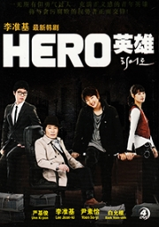 Hero (Korean TV Drama)