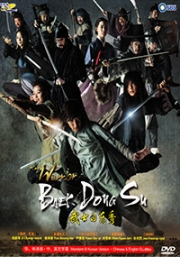 Warrior Baek Dong Su (Complete Series)(Korean TV Drama)(2 Boxset)