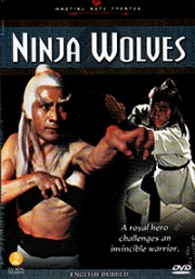 Ninja Wolves (All Region DVD)(Chinese Movie)