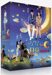 Moon and the stars for you (Complete Series Episode 1-129 End)