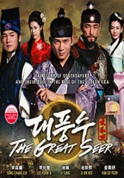 The Great Seer (Korean TV Series)