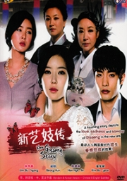 New Tales of Gisaeng Story (Complete Series)(All Region DVD)(Korean TV Drama)
