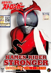 Kamen Rider Stronger (1-39 End)