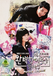 Perfect Neighbor (All Region DVD)(Korean TV Drama)