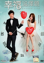 Second Life (All Region DVD)(Chinese TV Drama)