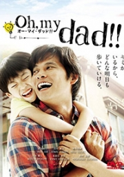 Oh My Daddy (Japanese TV Series)