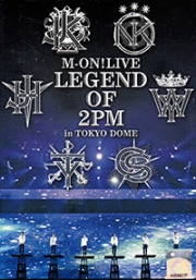 M-ON Live Legend Of 2PM In Tokyo Dome (All Region DVD)