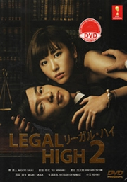Legal High 2 (Japanese TV Drama)