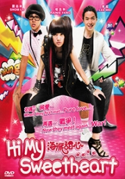 Hi My Sweetheart (All Region DVD)(Chinese TV Series)