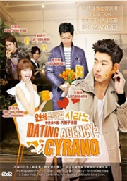 Dating Agency : Cyrano (Korean Series)