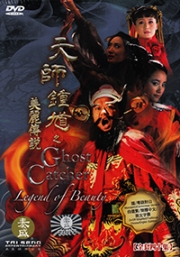 Ghost Catcher - Legend of Beauty (Chinese TV Series)(US Version)