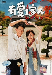 Love Family (Chinese TV Series)
