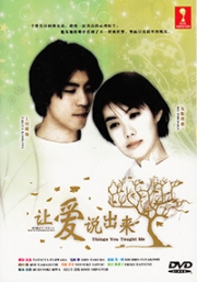 Things You Taught Me (All Region)(Japanese TV Drama DVD)