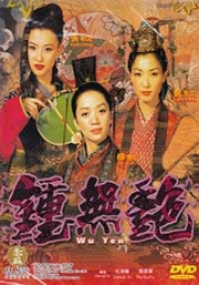 Wu Yen (Chinese Movie)