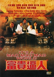 Its a Mad Mad Mad World (Chinese Movie)