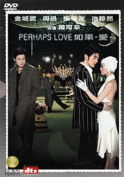 Perhaps Love (Chinese Movie DVD)