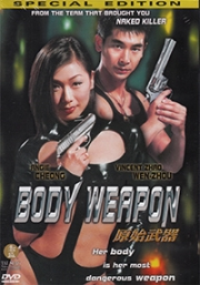 Body Weapon (Chinese Movie DVD)