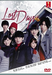 Lost Days (Japanese TV Series)
