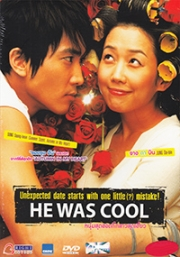He Was Cool (All Region)(Korean Movie DVD)