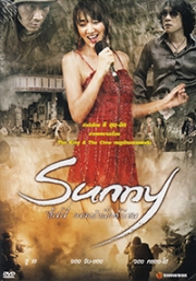 Sunny (Korean Movie DVD)