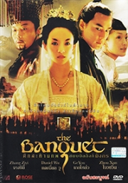 The Banquet (Chinese Movie DVD)