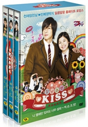 Naughty Kiss (Region 3 DVD)(Korean Version)