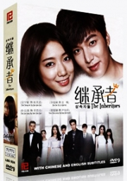 The Heirs (Korean TV Series)