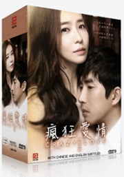 Crazy Love (complete Series Vol. 1-3)(Korean TV Series)
