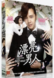 Bel Ami (Korean TV Dama)
