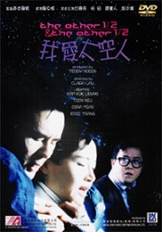 I love the Astros (Chinese Movie)