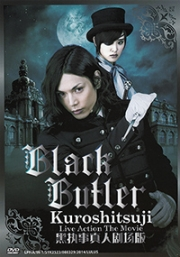 Black Butler Kuroshitsuji Live Action Movie (Japanese movie)