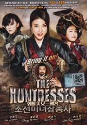 The Huntresses (Korean Movie DVD)