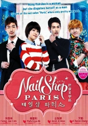 Nail Shop Paris (Korean TV Drama)