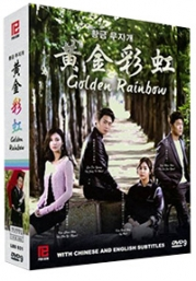Golden Rainbow (41 Episodes, 8DVDs)(Korean TV Series)