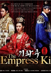 Empress Ki (12DVDs, 51 Episodes Complete Series)(Korean TV Drama)