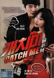 Catch Me (Korean Movie DVD)
