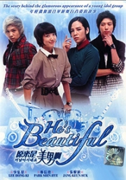 You are beautiful (Region 3)(Korean TV Drama DVD)