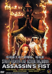 Street Fighter Live Action The Movie Assassin's Fist DVD