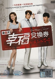 Love Cheque Charge (Chinese TV Drama)