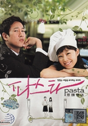 Pasta (All Region DVD)(Korean TV Drama)