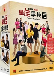 You Are The Best (Complete Series Episode 1-60)(Korean TV Drama)