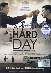 A Hard Day (Korean Movie)