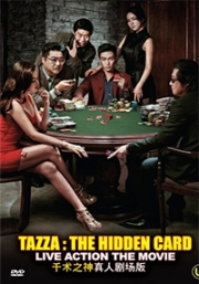 Tazza Hidden Card (Korean Movie)