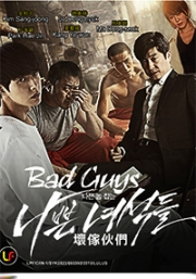 Bad Guys (Korean TV Drama)