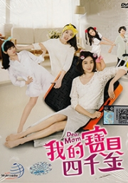 Dear Mom (20-DVD, Episode 1-84 (Chinese TV Drama)