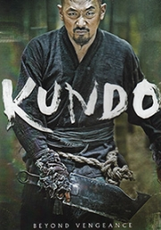 KUNDO : Age of the Rampant (Korean Movie)