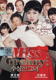 Miss Granny (All Region)(Korean Movie)